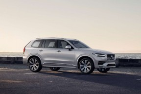 Volvo Xc90 Diesel Estate 2.0 B5 [235] Momentum 5dr Awd Geartronic